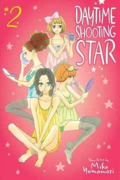 Daytime Shooting Star 2, book cover