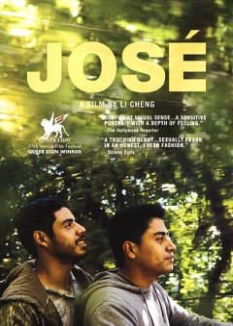 José, book cover