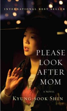 Please Look After Mom, book cover