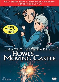 Howl's Moving Castle, book cover
