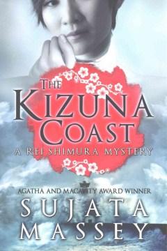 Kizuna coast / Sujata Massey.