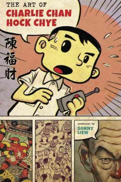 The Art of Charlie Chan Hock Chye, book cover