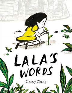 Lala's words by by Gracey Zhang.