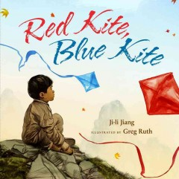 Red Kite, Blue Kite, book cover