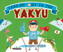 Take Me Out to the Yakyu, book cover