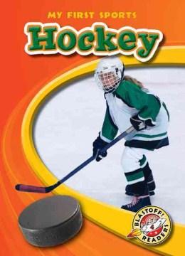 Hockey by Ray McClellan, book cover