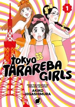 Tokyo Tarareba Girls, book cover