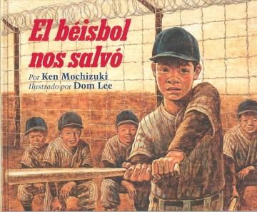 El béisbol nos salvó, book cover