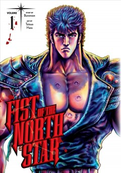 Fist of the North Star 1