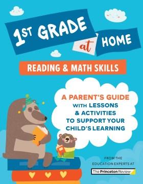 1st grade at home : a parent