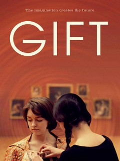 Gift / Guadette Films and Intuitive Pictures ; written and directed by Robin McKenna.