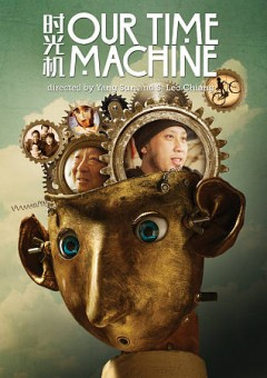 Our time machine / directed by Yang Sun & S. Leo Chiang.
