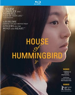 "Pŏlsae (Motion picture);""House of hummingbird / presented by Contents Panda ; production"