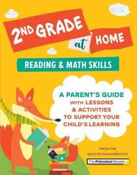 2nd grade at home : a parent