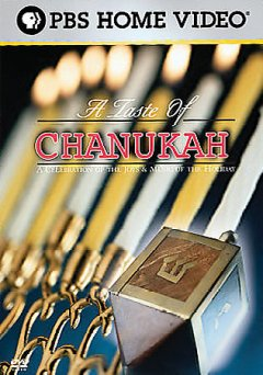 A taste of Chanukah : from Jordan Hall at the New England Conservatory.