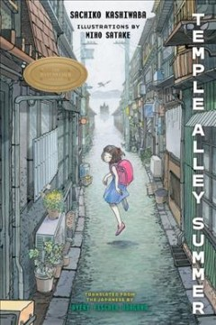 Temple alley summer / Sachiko Kashiwaba ; illustrations by Miho Satake ; translated from the Japanese by Avery Fischer Udagawa.