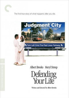 Defending your life / Geffen Pictures presents ; produced by Michael Grillo ; written and directed by Albert Brooks.