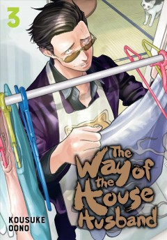 the way of the house husband 3