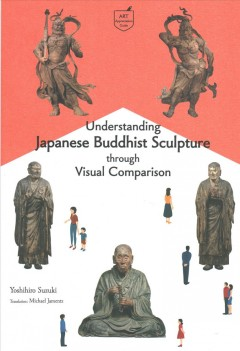 Understanding Japanese Buddhist sculpture through visual comparison