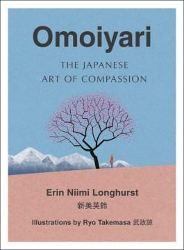 Omoiyari