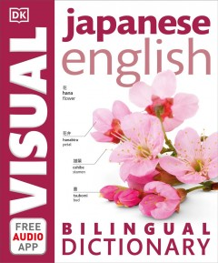 Japanese English visual bilingual dictionary.