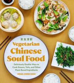 Vegetarian Chinese soul food