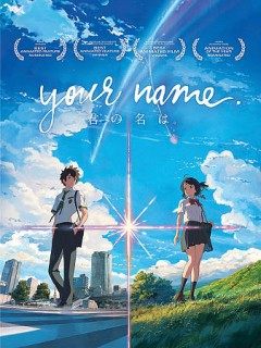 Your name book cover