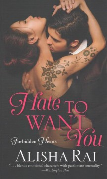 Hate to want you book cover
