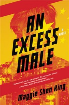 An excess male : a novel book cover