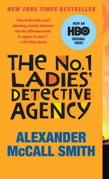 Catalog record for The No. 1 Ladies' Detective Agency