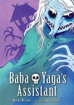Baba Yaga's assistant book cover
