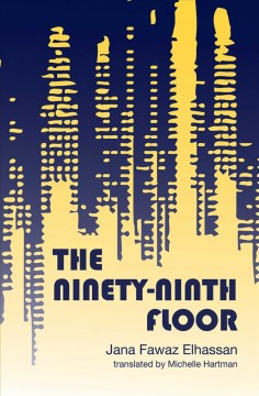 The ninety-ninth floor book cover