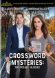 Crossword Mysteries : proposing murder