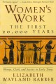 Women's work the first 20,000 years : women, cloth, and society in early times