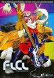 FLCL. The complete series