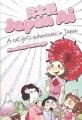Japan ai = Nihon ai : a tall girl's adventures in Japan