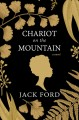 Chariot on the mountain Book Cover