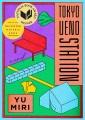 Tokyo Ueno station Book Cover