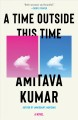 A time outside this time Book Cover