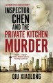 Inspector Chen and the Private Kitchen Murder Book Cover