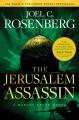 The Jerusalem assassin Book Cover