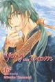 Yona of the dawn. 17 / story & art by Mizuho Kusanagi ; English adaptation/Ysabet Reinhardt MacFarlane ; translation/JN Productions. cover