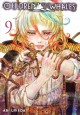 Children of the whales. Volume 9 / story and art by Abi Umeda ; translation, JN Productions. cover