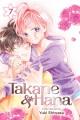 Takane & Hana. 7 / story and art by Yuki Shiwasu ; English adaptation, Ysabet Reinhardt MacFarlane ; translation, JN Productions. cover