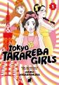 Tokyo tarareba girls. 1 / Akiko Higashimura ; translation: Steven LeCroy. cover