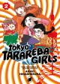 Tokyo tarareba girls. 2 / Akiko Higashimura ; translation: Steven LeCroy. cover