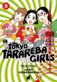 Tokyo tarareba girls. 3 / Akiko Higashimura ; translation: Steven LeCroy. cover
