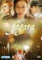 Cover for Fagara.