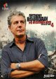 Cover for Anthony Bourdain, no reservations.