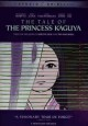 Cover for The tale of the Princess Kaguya